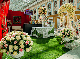 Миниатюра. Russian Wedding Fair 2014