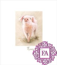 Февраля стихах, открытки прости меня я была свиньей