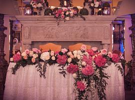 Композиция. Свадьба в садовом стиле